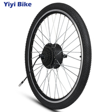 24V 250W Electric Bike Rear Motor Wheel 16 20 24 26 28 inch 700C Electric Wheel Brushless Gear Hub Motor Disc V Brake With Tire