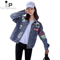 Korean style women denim jacket 2018 Harajuku Spring big size Hip hop ladies jean jacket Female Loose ulzzang Casual women coat