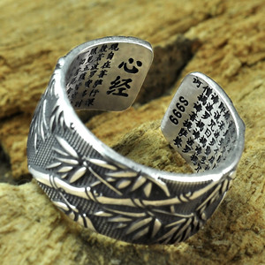 Image 3 - V.YA 925 Sterling Silver Buddhism Heart Sutra Rings For Men Classic Bamboo leaves Thai Silver Open Ring Mens Jewelry