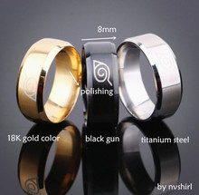 Naruto rings stainless steel (3 colors)