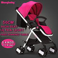 Free Shipping Baby Stroller Ultra-Light Portable Folding Premium Baby Prams Infant Carriage  High-Landscape Sit Multi-function