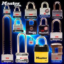 все цены на Master Lock Wide Laminated Steel Warded Padlock Anti-theft,Waterproof,No gallbladder layer home padlock dormitory outdoor lock онлайн