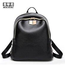Maidini Для женщин заклепки рюкзак высокое качество из искусственной кожи на молнии черные женские Повседневное Сумки элегантный дизайн школьный рюкзак для подростков