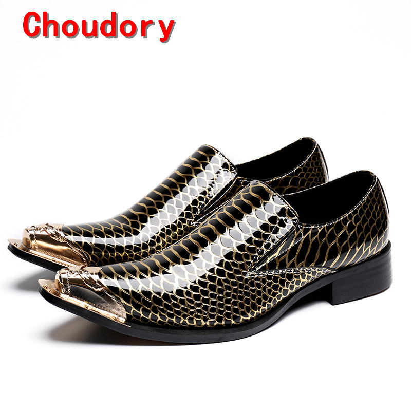Zobairou classic mens patent leather black shoes spiked loafers gold pointy toe dress shoes slipon italian shoes men oxford classic style classic mens dress shoes deep coffee color genuine leather oxford shoes for men lace up pointy loafers high heels