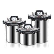12L/18L/24L 220V 70-106kpa портативный стерилизационный горшок из нержавеющей стали, паровой стерилизатор, автоклав, Хирургический медицинский горшок