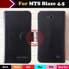 Hot!! In Stock MTS Blaze 4.5 Case 6 Colors Ultra-thin Leather Exclusive For Phone Cover+Tracking