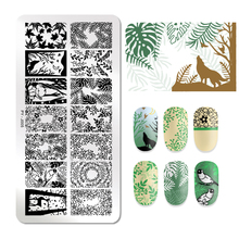 PICT YOU Rectangle Leaves Design Nail Stamping Plates Flower Patterns Natural 12cm * 6cm Art Image Templates Stamp Nails