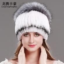 Russian Handmade hat cap for women Real Rabbit Fur Skullies Beanies Hats 2017 Winter Genuine Women Fur Caps Female Headgear cap цена 2017