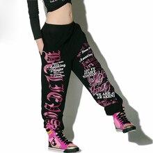 新しいファッション女性ハーレムヒップホップワイド脚パンツダンス衣装落書き印刷ズボン緩いカジュアルなスウェットパンツ