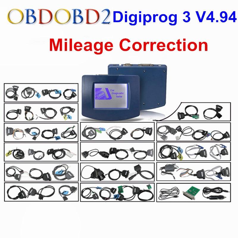 Высокое качество Digiprog3 автоматической настройки Пробег Программирование Digiprog 3 V4.94 коррекция одометра с OBD ST01 ST04 Digiprog III