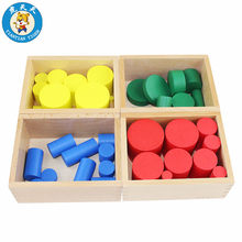 Montessori Baby Toys Four Colored Cylinder Set Sensory Toys Early Education Teaching Aids