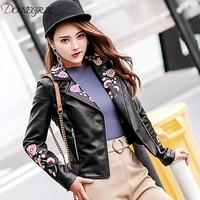 2018new women's jackets women's coats embroidered fur coats ladies' fur coats leather jackets Pu skins