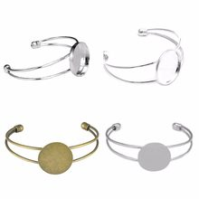 10pcs DIY Jewelry Bezel Pad Round Adjustable Bangle Cuff Bracelets Blanks Base Glass Cabochon Bracelet Settings(China)