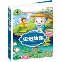 Chinese Mandarin Story Book Historical Records For Kids Children Learn Pin Yin Pinyin Hanzi