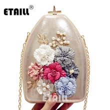 ETAILL 3D Flower Kettle Shaped Women Handbag Golden Silver PU Leather Day Clutches Shoulder Bag Small Tote Girls Messenger