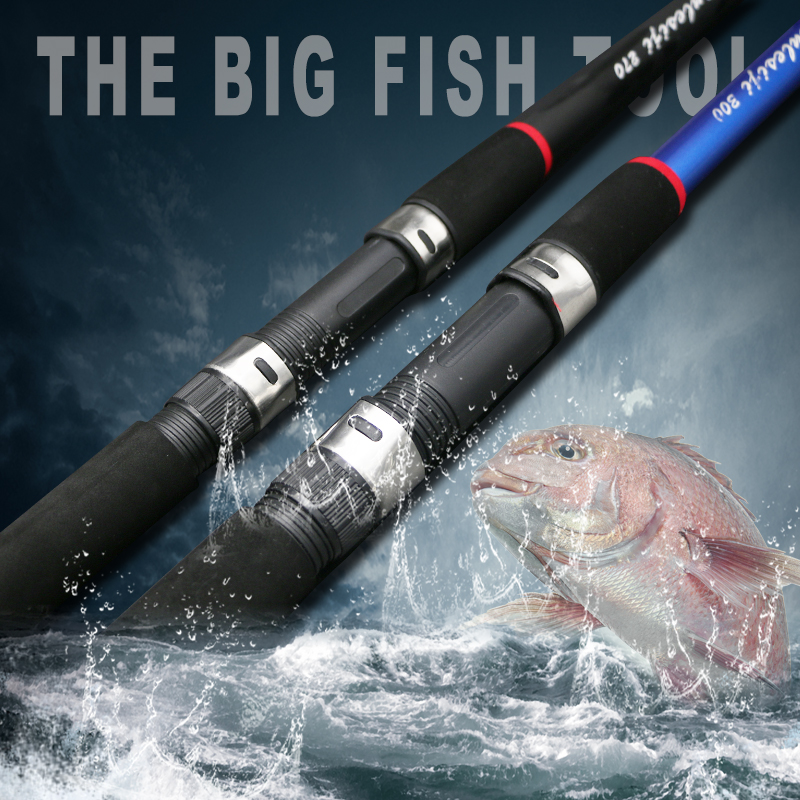 Super hard glass steel fiber fishing rod, sea fishing rod, lui rod. Free expansion. Fishing first choicefishing rod