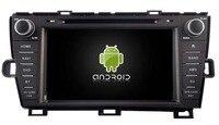 Android 6 0 Quad Core 1024 600 HD Car Dvd Player Multimedia Radio Gps Navigation 4G