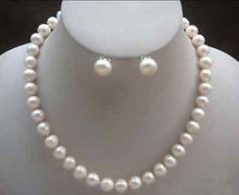 """FREE SHIPPING HOT sell new Style >>>> 17"""" 10-11mm Australian south seas white pearl necklace earing set 14K"""
