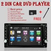 Rhythm 2 din universal Car DVD player GPS Radio Bluetooth Car setero for nissan Stereo Radio Bluetooth USB/SD Touch Type Button