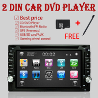 Rhythm 2 din universal Car DVD player GPS Radio Bluetooth Car setero for nissan Stereo Radio Bluetooth USB/SD Touch Type Button