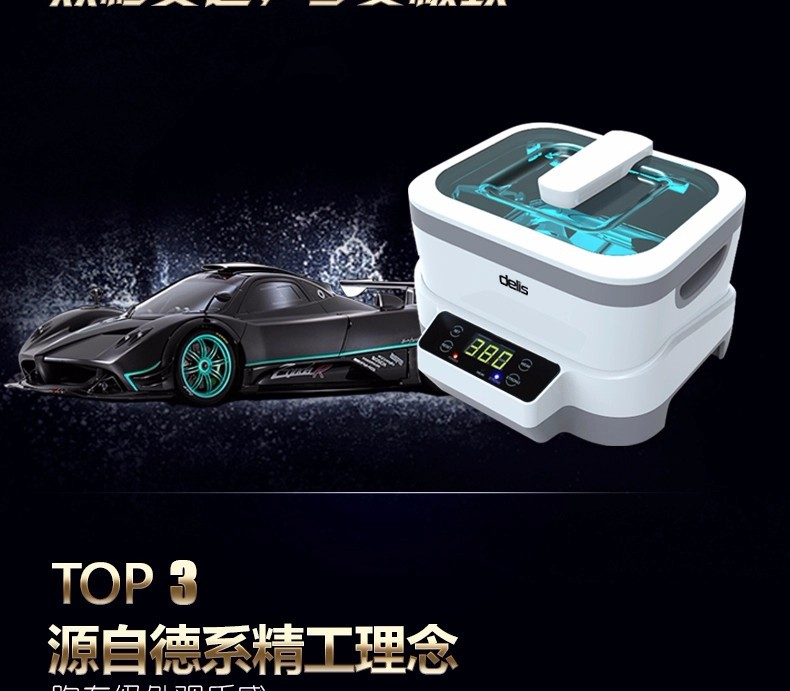 Fission Machine Dual Touch Screen UV Sterilizer Pot Salon Nail Tattoo Clean Metal,Watches,Gem Ultrasonic autoclave Cleaner Tool-12