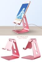 Алюминиевая Подставка для телефона кронштейн для наклона розовый черный Золотой Серебряный держатель для планшета ipad