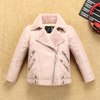Boys Girls Fleece Leather Jacket for Winter Children's Faux Leather Coat Outwear Kids Clothing Clothes