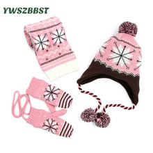 Fashion Snowflake Baby Hat Scarf Gloves 3pcs/set Knit Plush Winter set Kids Children Caps