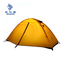 HILLMAN The outdoor tent ultra l