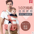 Hip Seat Carrier Baby Cartoon Cotton Infant Backpack Carrier Hip Seat Kids Shoulders Carry Baby Kangaroo Suspender Sling Wrap