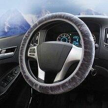 1Pc Soft Plush Car Steering Wheel Cover for Winter Universal Elastic Interior Case Cover Accessories