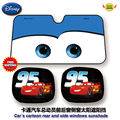 car accessories Cartoon Cars, Rear and side window sunshade Foils Windshield Visor Cover UV Protect Car window Film DC-56A