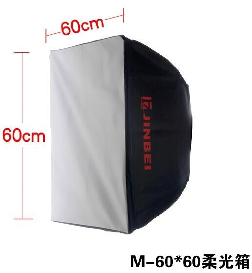 Adearstudio M-60*60 Square Softboxes Professional Photographic Lamp Accessories Nicefoto Umbrella Frame Octagon Softbox