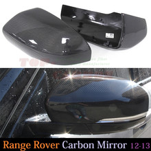 1:1 Replacement style For Land Rover Range Rover Carbon Fiber Mirror Cover 2012 2013
