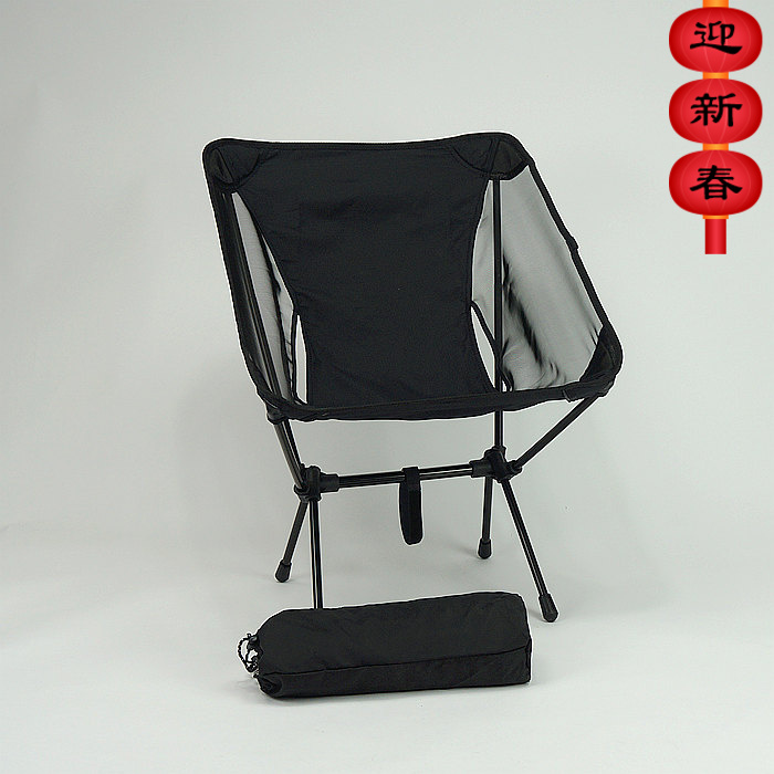 Portable folding outdoor fishing camp sketch super light Moon chair free shipping 9 the seven deadly sins leviathan hot pants ver boxed 22cm pvc action figure collectioin model doll toy gift