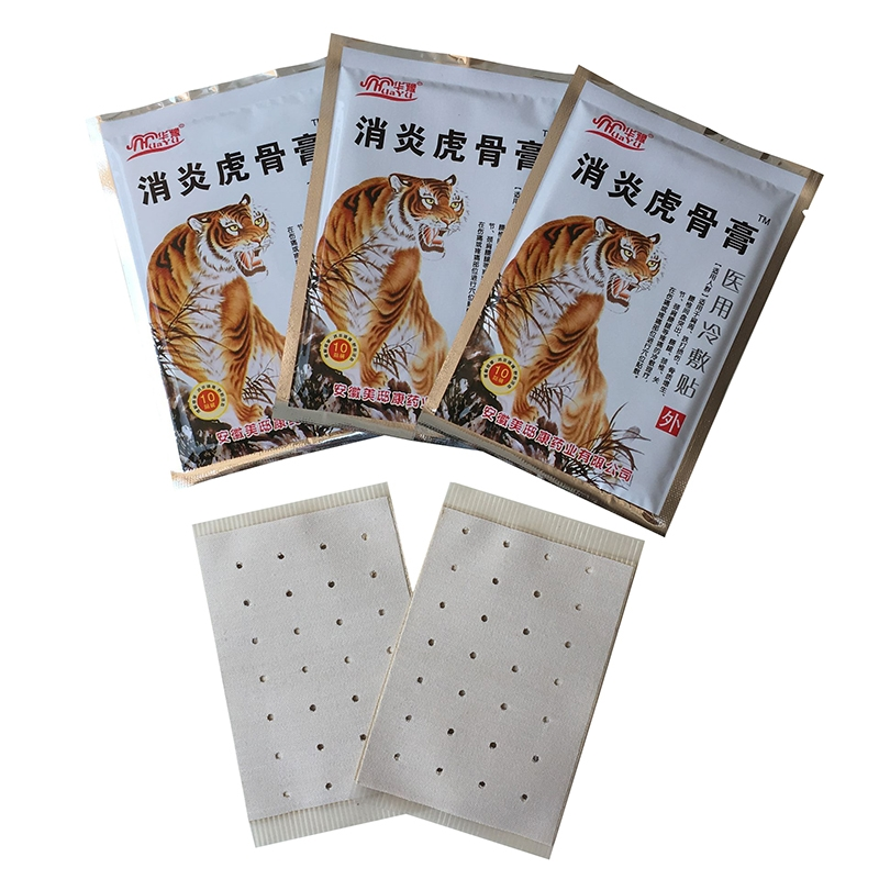 30 Pcs Tiger Medical Plaster Eliminate Inflammation Pain Health Care Plaster Of Pain Disease Rheumatoid Arthritis new techniques for early diagnosis of rheumatoid arthritis