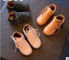 2017 new children's shoes for boys and girls sports shoes for children solid color lace boots fashion casual shoes size 26-30