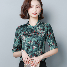 Korean Fashion Silk Women Blouses Satin Floral Green Short Sleeve Shirts Plus Size XXXL/4XL Womens Tops and