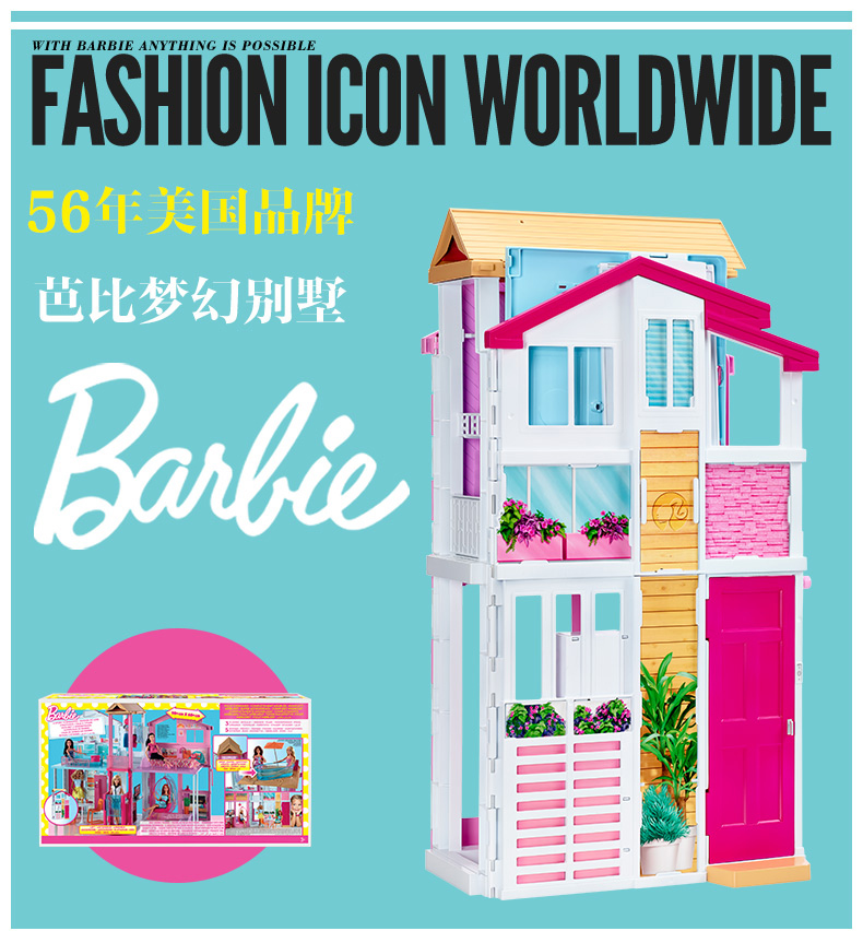 Tovar Christmas Gift Present Play Toy Doll House Barbie Malibu