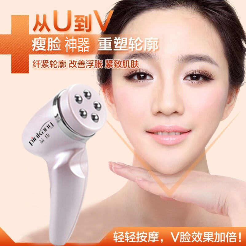 Multifunction Rechargable USB Electric Face Lift Massager V Face Massage Roller Beauty Face Cleansing Instrument Facial Massager