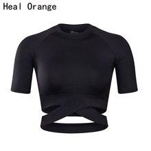 HEAL ORANGE женские рубашки для йоги, сексуальный спортивный топ, Стильный укороченный топ для фитнеса, одноцветная рубашка для бега, спортивная одежда для спортзала, топы, спортивная одежда