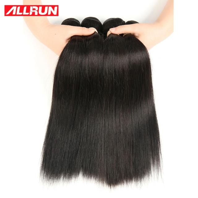 ALLRUN Hair Products Brazilian Straight Hair Bundles 4 Pcs Human Hair No Tangle Non Remy Hair Natural Color Free Shipping