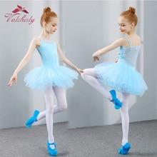 New Ballet Tutu Dress Girls Dance Clothing Kids Training Soft Skirt Costumes Gymnastics Leotards Wear