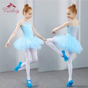 Image 1 - New Ballet Tutu Dress Girls Dance Clothing Kids Training Soft Skirt Costumes Gymnastics Leotards Wear