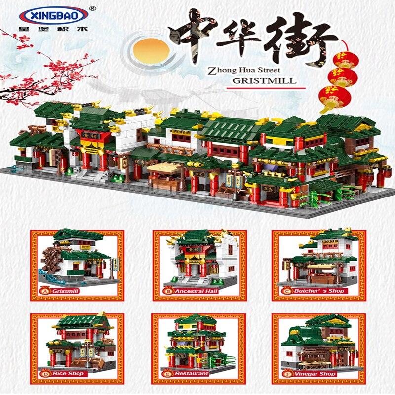 XingBao 01103 Creator Series 6 in 1 จีน Street Set Building Blocks อิฐคลาสสิกจีนสถาปัตยกรรม Compatilbe legoings-ใน บล็อก จาก ของเล่นและงานอดิเรก บน   1