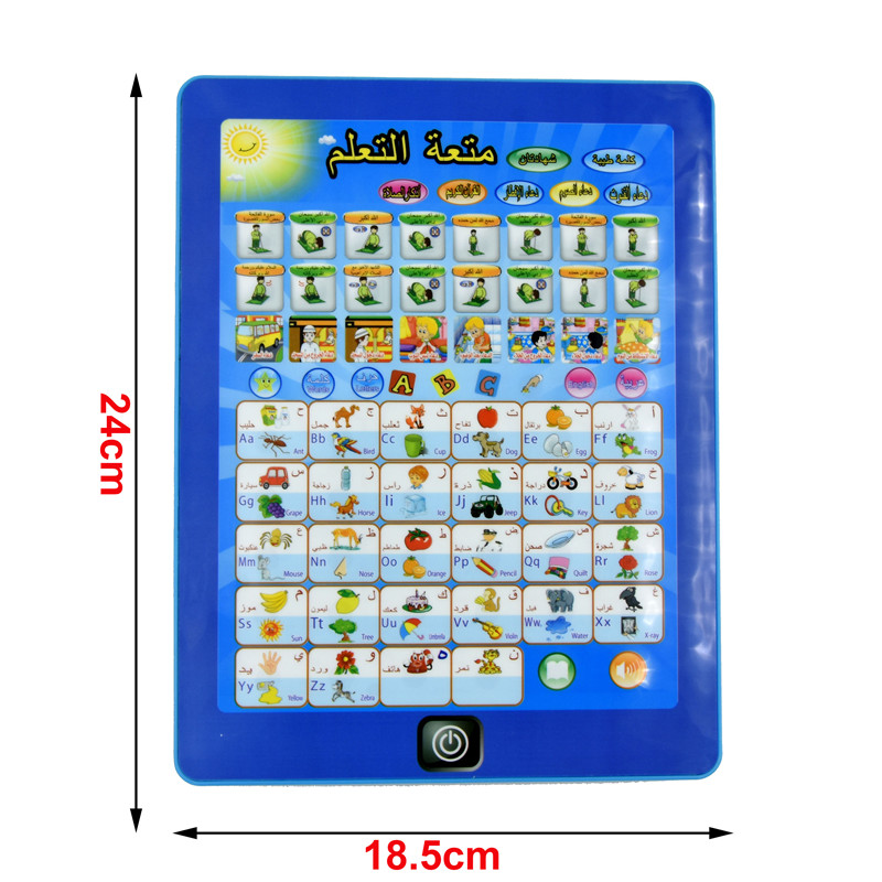 Image 3 - 2018 New Arrival ! Arabic language learning pad toy Holy AL 