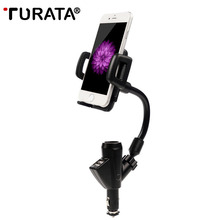 TURATA Universal font b Car b font Holder 360 Degree Cigarette Lighter Interface Mount Stand Charger