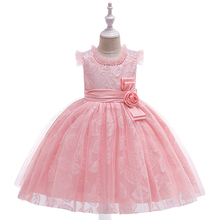 Flower Beading Girl Party Dress Wedding Ball Gown Kids Dress Mesh Formal Dresses Birthday Princess Baby Girl Dress 3-10 L5121 girl s formal dress 2018 flower wedding dresses kids gauze birthday evening party ball gown children s princess dress pink 2 13y