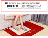 TF03 3 Warm Foot Office Warm Foot Pad Heater Warm Feet Treasure Plug In Electric Heating