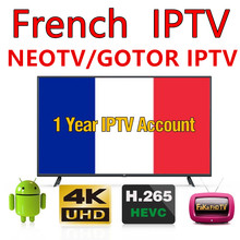 Popular Neotv 1-Buy Cheap Neotv 1 lots from China Neotv 1